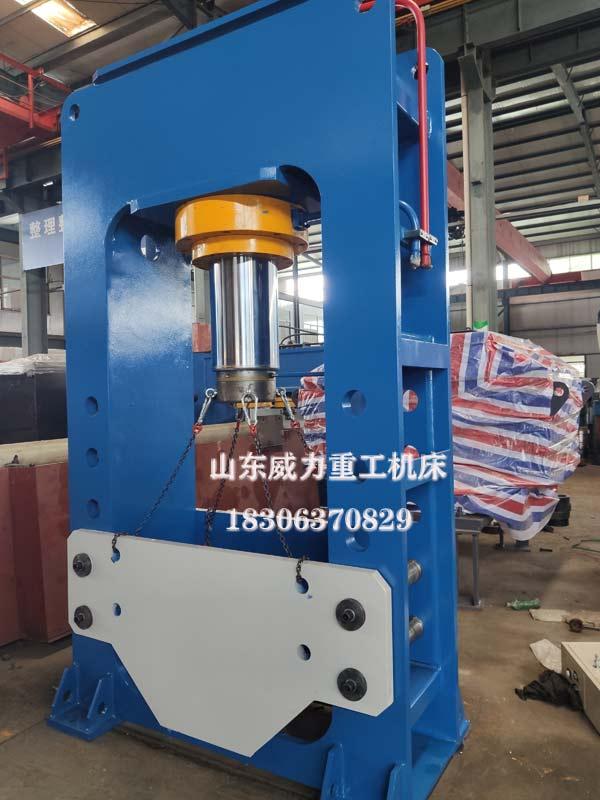 315吨龙门框架式液压机