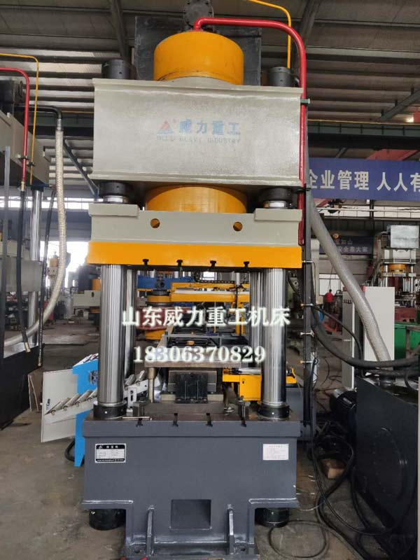WL32-500T锚杆托盘压型四柱液压机