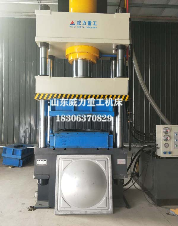 不锈钢水箱成型液压机