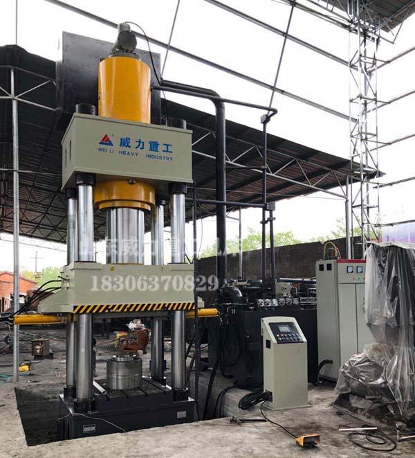 滕州1000吨热锻成型液压机