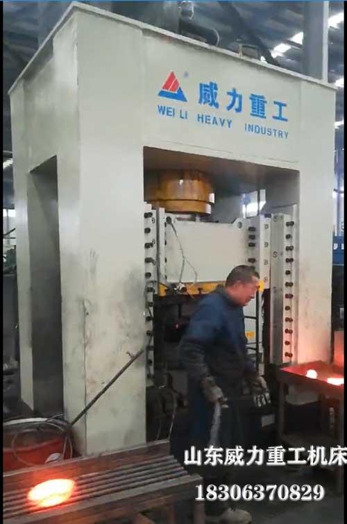 500吨框架式热锻压力机